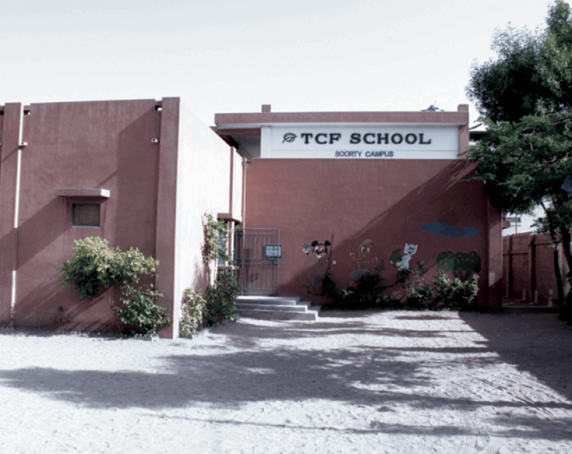 school-min